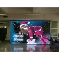 Buy cheap SMD PH12 Indoor LED display screen from wholesalers