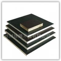 Wholesale BIG SIZE PLYWOOD BLACKFILMFACE... from china suppliers