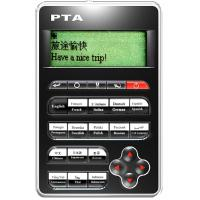 Buy cheap View a demo Translators>>16 languages translator from wholesalers