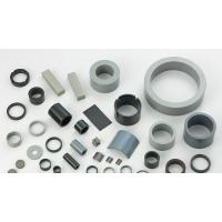 Buy cheap Ferrite Magnet Anisotropic Ferrite multi pole ring magnets from wholesalers