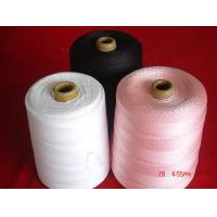 Anti-Rut Agent Nets class Manufactures