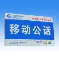 Wholesale Public Telephone Sign Series from china suppliers