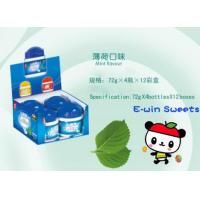 Buy cheap chewing gum&bubble gum xylitol (Sugar Free) from wholesalers