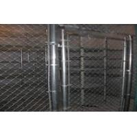 Buy cheap Wire Mesh——Metal Fence Netting from wholesalers