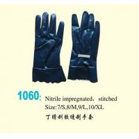Buy cheap Nitrile Latex Gloves 0035 from wholesalers