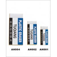 Buy cheap DRAWING ERASER AH004-2-1 from wholesalers