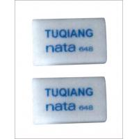 Buy cheap DRAWING ERASER 648 product