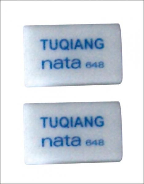 Quality DRAWING ERASER 648 for sale