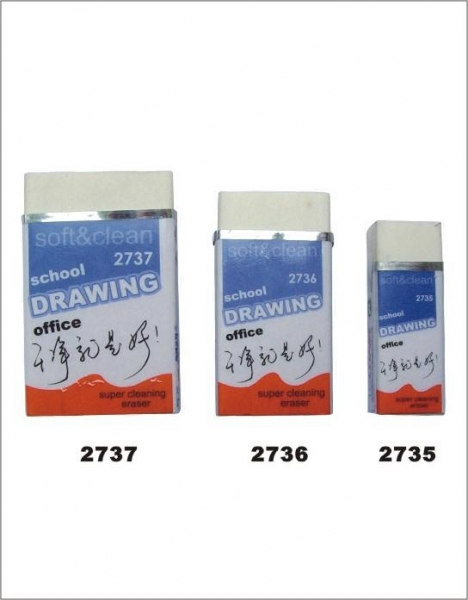 Quality DRAWING ERASER 2737-36-35 for sale