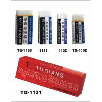 Buy cheap DRAWING ERASER TQ-1160-11 from wholesalers