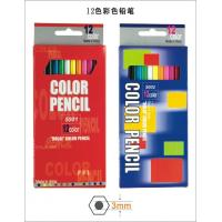 Buy cheap PENCIL SERIES TQ-5003 from wholesalers