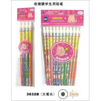 Buy cheap PENCIL SERIES 3632B(BIG from wholesalers