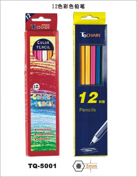 Buy cheap PENCIL SERIES TQ-5001 from wholesalers