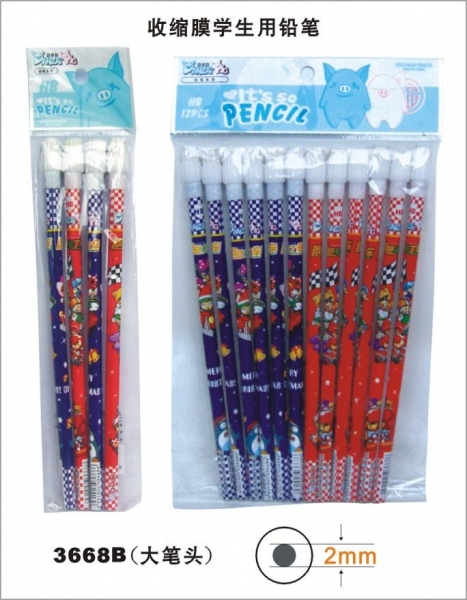 Buy cheap PENCIL SERIES 3668B(BIG from wholesalers