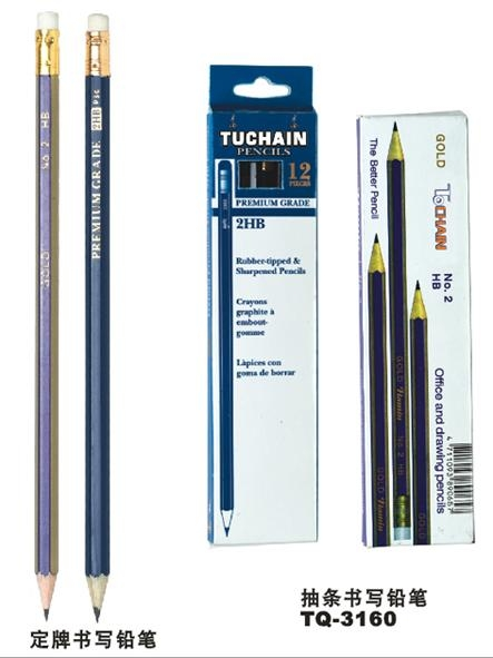 Buy cheap PENCIL SERIES TQ-3160 from wholesalers