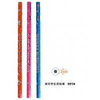 Buy cheap PENCIL SERIES 3018 from wholesalers