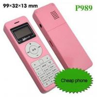 Wholesale Music mobile phone,small cell phone,dual sim cards dual standby mobile phone-P989 from china suppliers