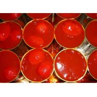 Buy cheap Peeled Tomato from wholesalers