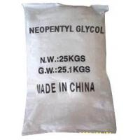 Buy cheap Coatings and paints Neopentyl glycol Molecular formula:C5H12O2 from wholesalers