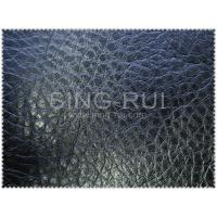 Buy cheap Sofa Leather PU Leather AR107 from wholesalers