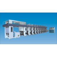 Wholesale Brake System from china suppliers