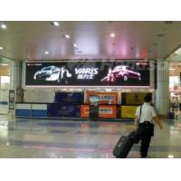 Buy cheap Indoor Full Color Display from wholesalers