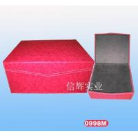 Buy cheap Supplies Storage Boxes from wholesalers