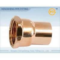 Buy cheap Adapter Fittings【ASME B1.20.1】 Female Adapter C F from wholesalers