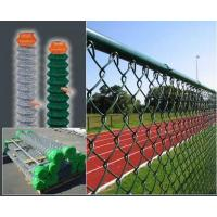 Wholesale Wire Mesh WM09040002 from china suppliers