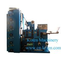 Wholesale Flexo Printing Machine with three die cutting devices model RY-320 480-5D Model: LRY-320/450 from china suppliers