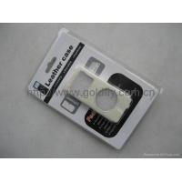 Buy cheap iPod Case Series For iPod Leather Case (GF-IPOD-LC-xx) from wholesalers