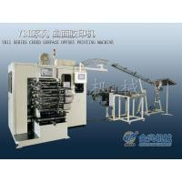 Buy cheap YBII Series Curved Offset Surface Printing Machine from wholesalers