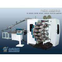 Wholesale YB Series Curved Offset Surface Printing Machine from china suppliers
