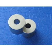 Buy cheap magnet ring Sintered NdFeB magnets have been commercially available since November 1984. They offer the highest energy product of any material today and are available in a wide range of shapes, sizes and grades. Earliest use of NdFeB magnets was primarily from wholesalers