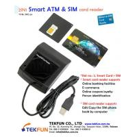 Buy cheap SPC-242IN1 Smart IC & SIM Card Reader from wholesalers