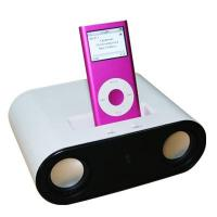 Buy cheap Computer Peripheral MP3 Speaker ITEM NO .HB41345 from wholesalers