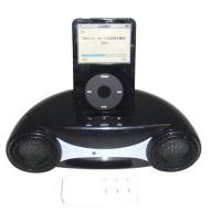Buy cheap Computer Peripheral MP3 Speaker ITEM NO .HB41344 from wholesalers