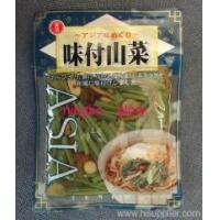 Wholesale PICKLED  Foods Pickled sannsai /Pickled Vegetables from china suppliers