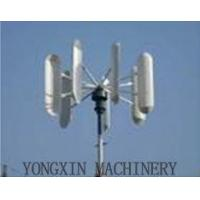 Buy cheap Vertical axis wind power generators from wholesalers