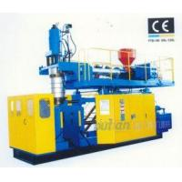 Buy cheap Automatic Blow Molding Machine Model No:PTB-100 from wholesalers