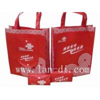 China recycled non woven bag  NW16 on sale