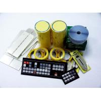 Buy cheap Textile Assistantsphoto finishing machine parts from wholesalers