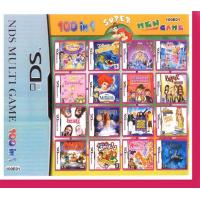 Buy cheap Wii Game Consol Disney Princess: Magical JewelsDisney Friends、 from wholesalers