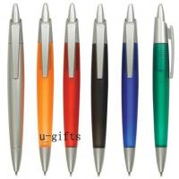 Buy cheap U6 pens Name:u6-20 product