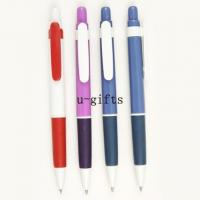 Buy cheap U6 pens Name:u6-16 product