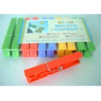 Buy cheap clothes-pinclothes peg from wholesalers