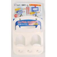 Buy cheap Bathroom Accessories Kitchen Holder from wholesalers