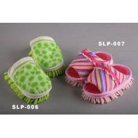 Buy cheap Microfiber Products for Cleaning Microfiber Chenille Childred Slippers product