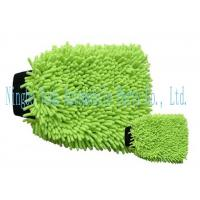 Buy cheap car washing mitts from wholesalers