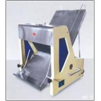 Buy cheap Tunnel Oven Bread Slicing Machine from wholesalers